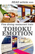 Slider_TohokuEmotion
