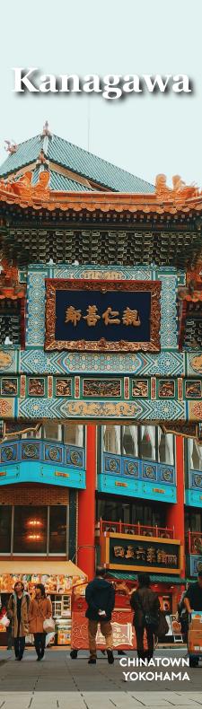Kanagawa-Left-Banner