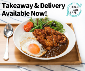 AD 7 - Takeaway & Delivery at JAPAN RAIL CAFE