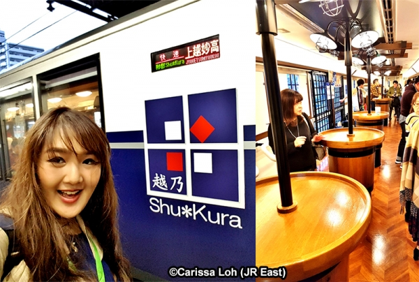 A train for sake lovers: Koshino Shu*Kura