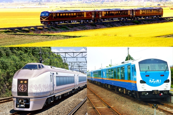 JR News: Retirement of 3 Joyful Trains and extension of Joyful Train suspension