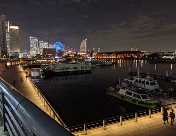 Homely Yokohama