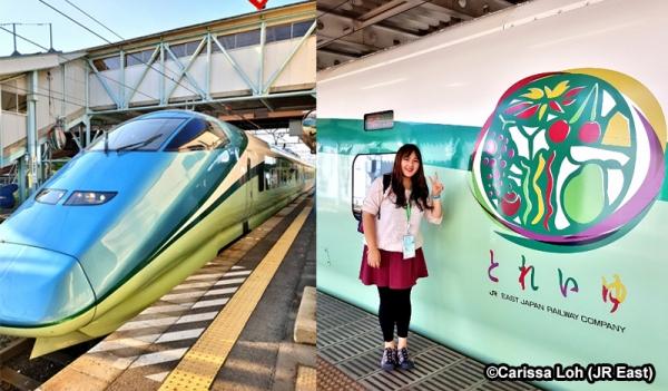Vừa thư giãn ngâm chân, vừa khám phá Yamagata bằng tàu cao tốc Toreiyu Tsubasa
