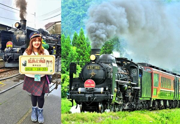 Hành trình hoài niệm: Khám phá Tuyến Tây Ban'estu trên chuyến tàu SL Banetsu Monogatari