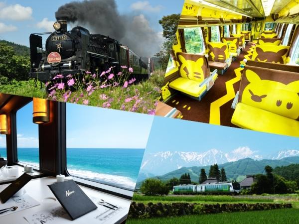 Keseruan berkereta: panduan lengkap anda untuk 13 Joyful Trains milik JR EAST!