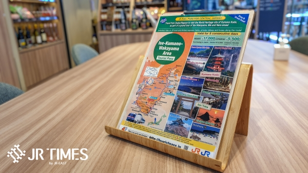 Beyond the brochure: Ise-Kumano-Wakayama Area Tourist Pass