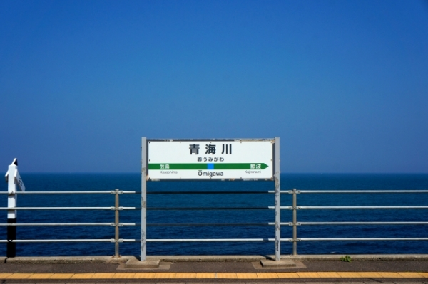 "Based on ""rail"" events: Japan's world-class railways (Part 2)"