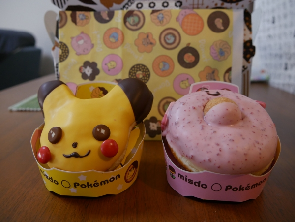 2020 Pokemon and Mister Donut collaboration: featuring Chansey