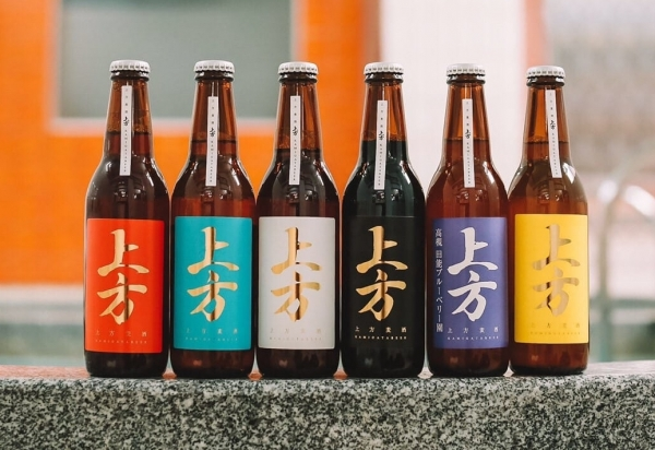 Bathhouse turned brewery: Osaka's Kamigata Beer and an upcycling approach to business