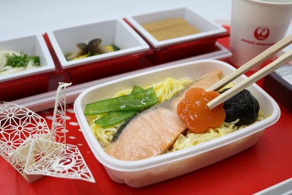 Dine onboard Japan Airlines at JAPAN RAIL CAFE! (2-31 January 2021)