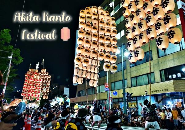 Lễ Hội Akita Kanto: Mãn n...