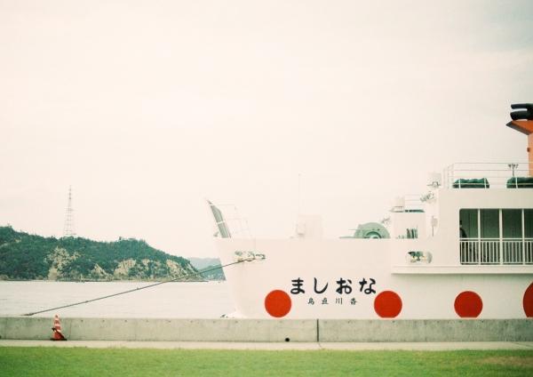 Art exploring: A day trip in Teshima & Naoshima