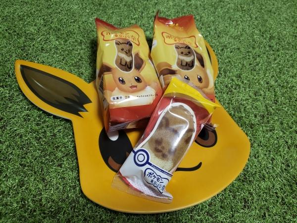 Go bananas for Eevee