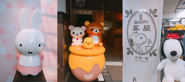 Kawaii and tasty: 3 character-themed cafes in Kyoto