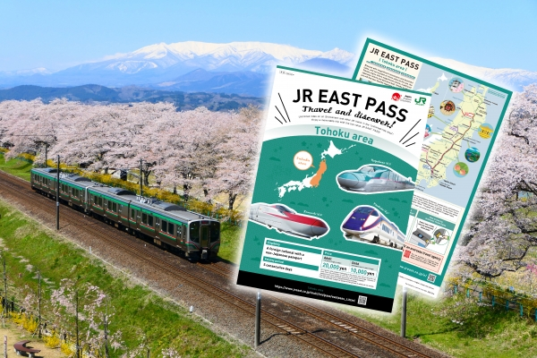 Beyond the brochure: 5 days of spring with the new JR EAST PASS (Tohoku area)