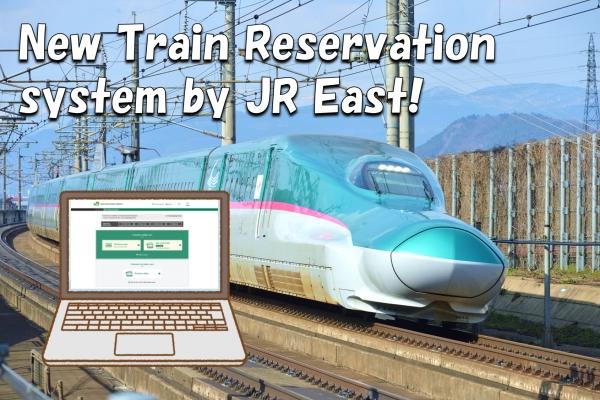 JR News: New Train Reservation...