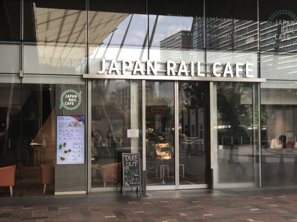 Eki-citing Tokyo: The one-stop travel haven, JAPAN RAIL CAFE TOKYO