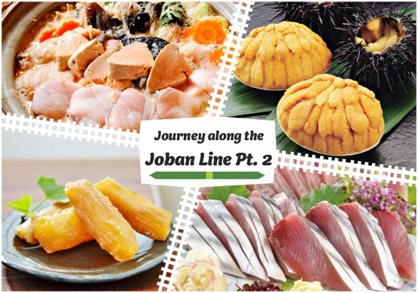 Journey along the Joban Line Part 2: Fabulous fish and food to feast on