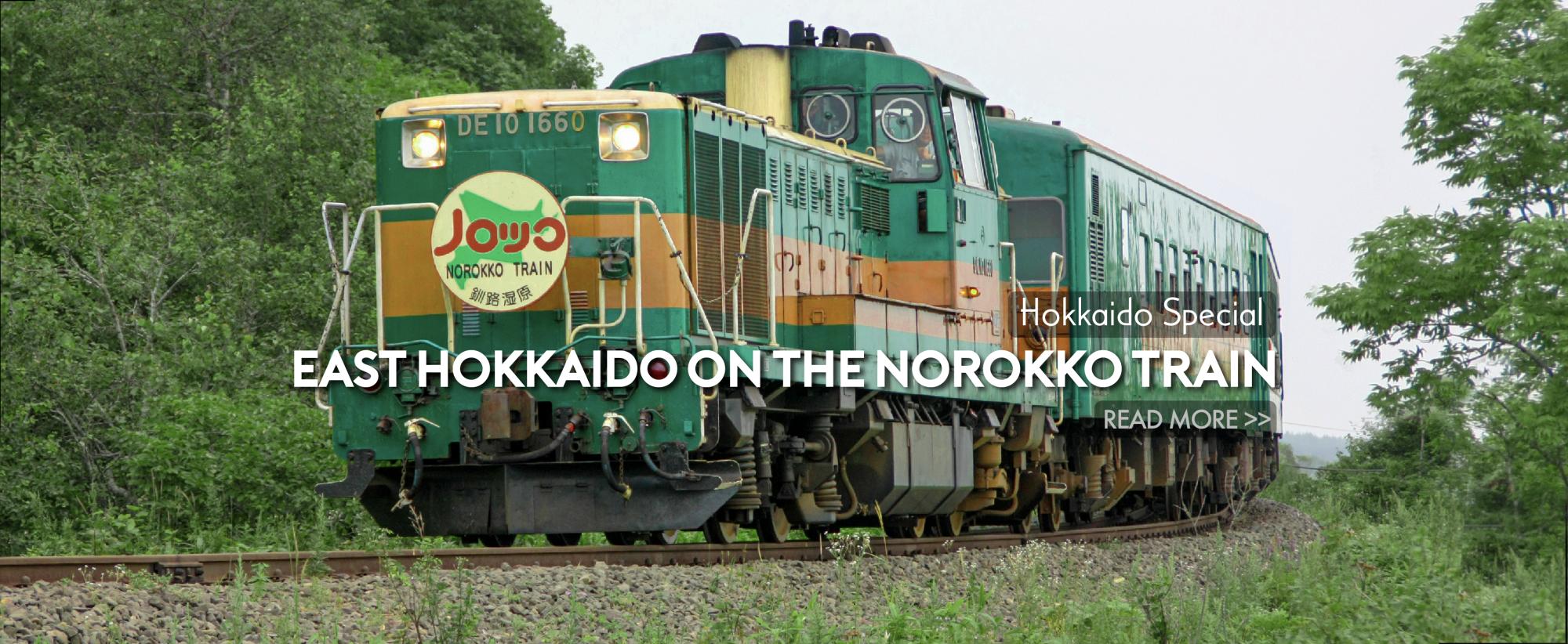 Hokkaido: Norokko