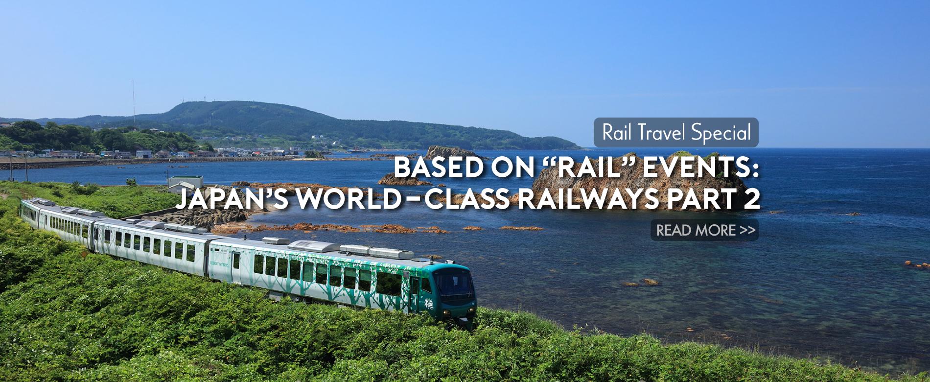 Rail Travel -
