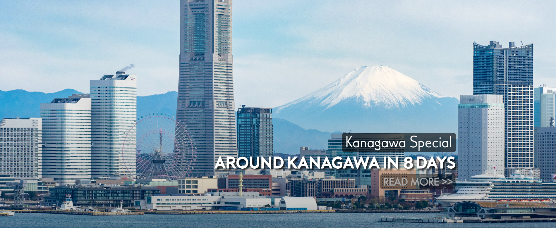 Kanagawa Article
